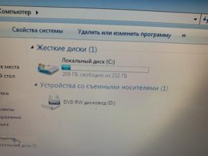 Ноутбук Sony Vgn-cr41zr (арт. 29675)