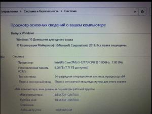 Ноутбук Samsung NP530U4C-S0ARU (арт. 29665)