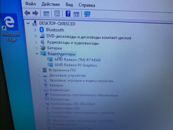 Ноутбук HP Pavilion 17-AK066UR [HD+] (арт. 29644)