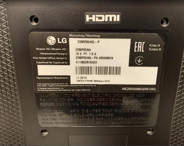 Монитор LG 23MP64HQ-P (арт. 29865)