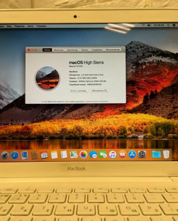 Apple MacBook 13 Mid 2010 (арт. 29992)