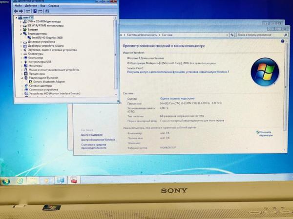 Ноутбук Sony VPCEJ2L1R (арт. 30014)