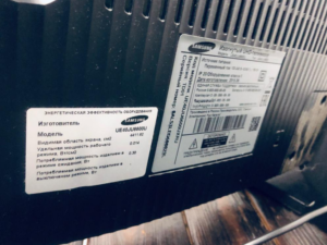 Телевизор Samsung UE-40JU6600 (арт. 30723)