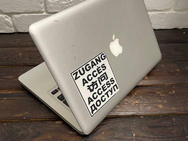 Apple MacBookPro 13 Early 2011 (арт. 31569)