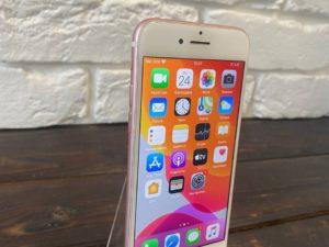 Эппл IPhone 7 32gb RG (арт. 32231